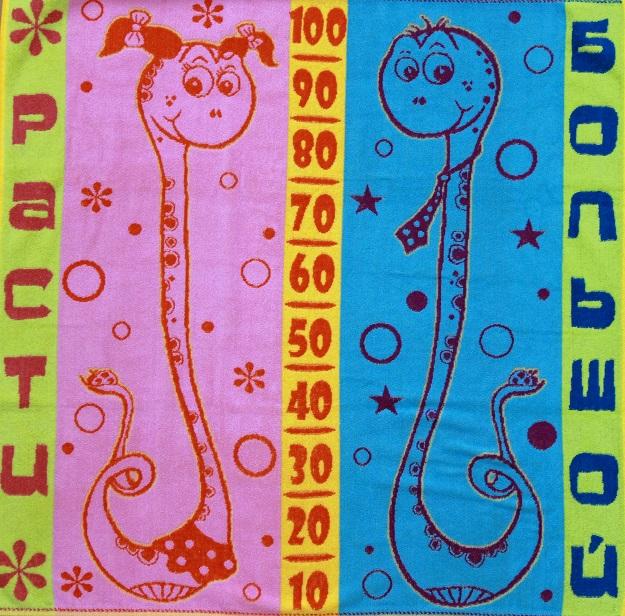 Полотенце жаккардовое махровое Расти большой детскоеДетские изделия<br><br><br>Размер: Жираф