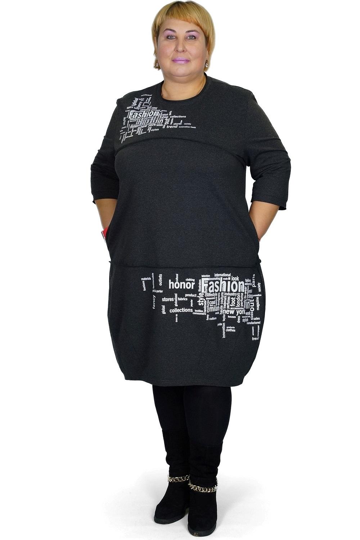 Платье женское Настроение с круглым вырезомПлатья и сарафаны<br><br><br>Размер: 64