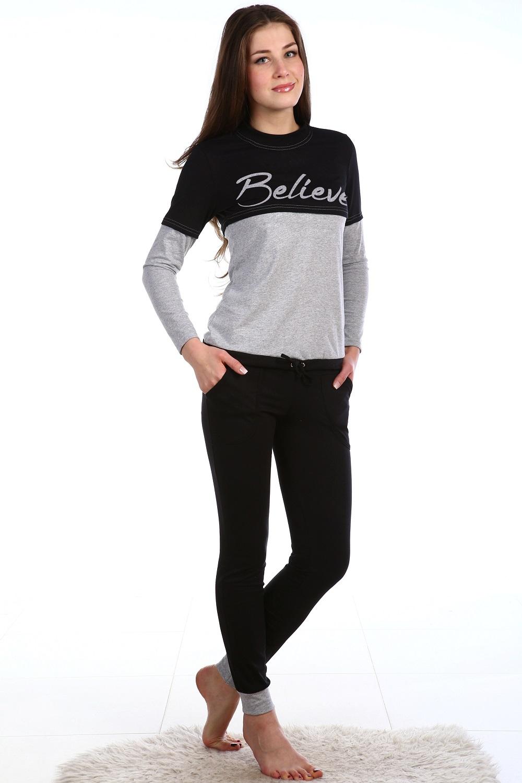 Костюм женский Доверие кофта с длинным рукавом и брюкиДомашние комплекты, костюмы<br><br><br>Размер: 46