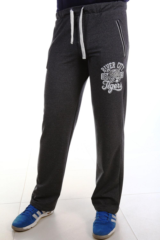 Брюки Каплан прямые с карманамиБрюки, трико и шорты<br><br><br>Размер: 46