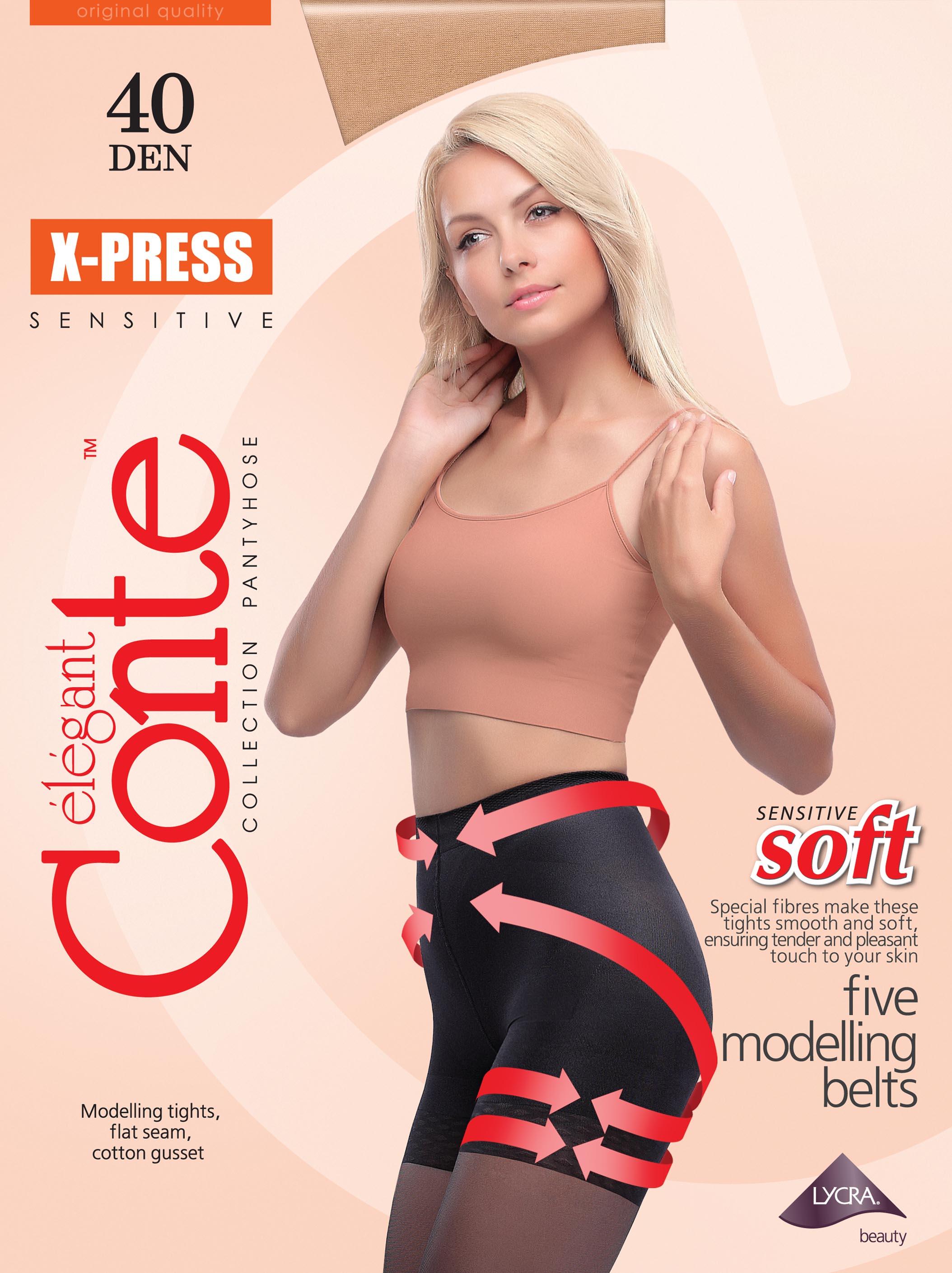 Колготки женские CONTE X-PRESS 40Чулки и колготки<br><br><br>Размер: Bronz (загар)