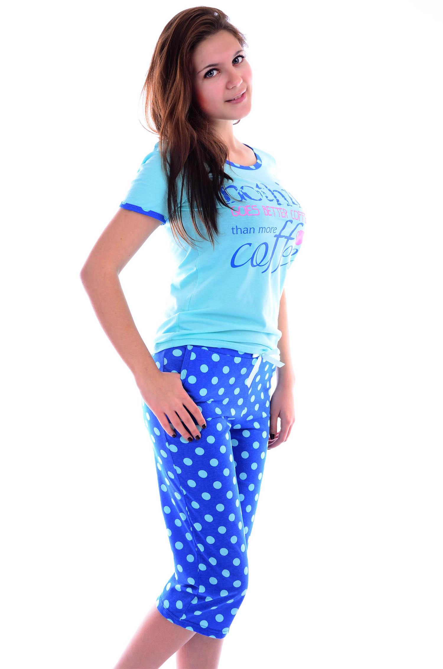 Костюм женский Капучино футболка и бриджиДомашняя одежда<br><br><br>Размер: 44