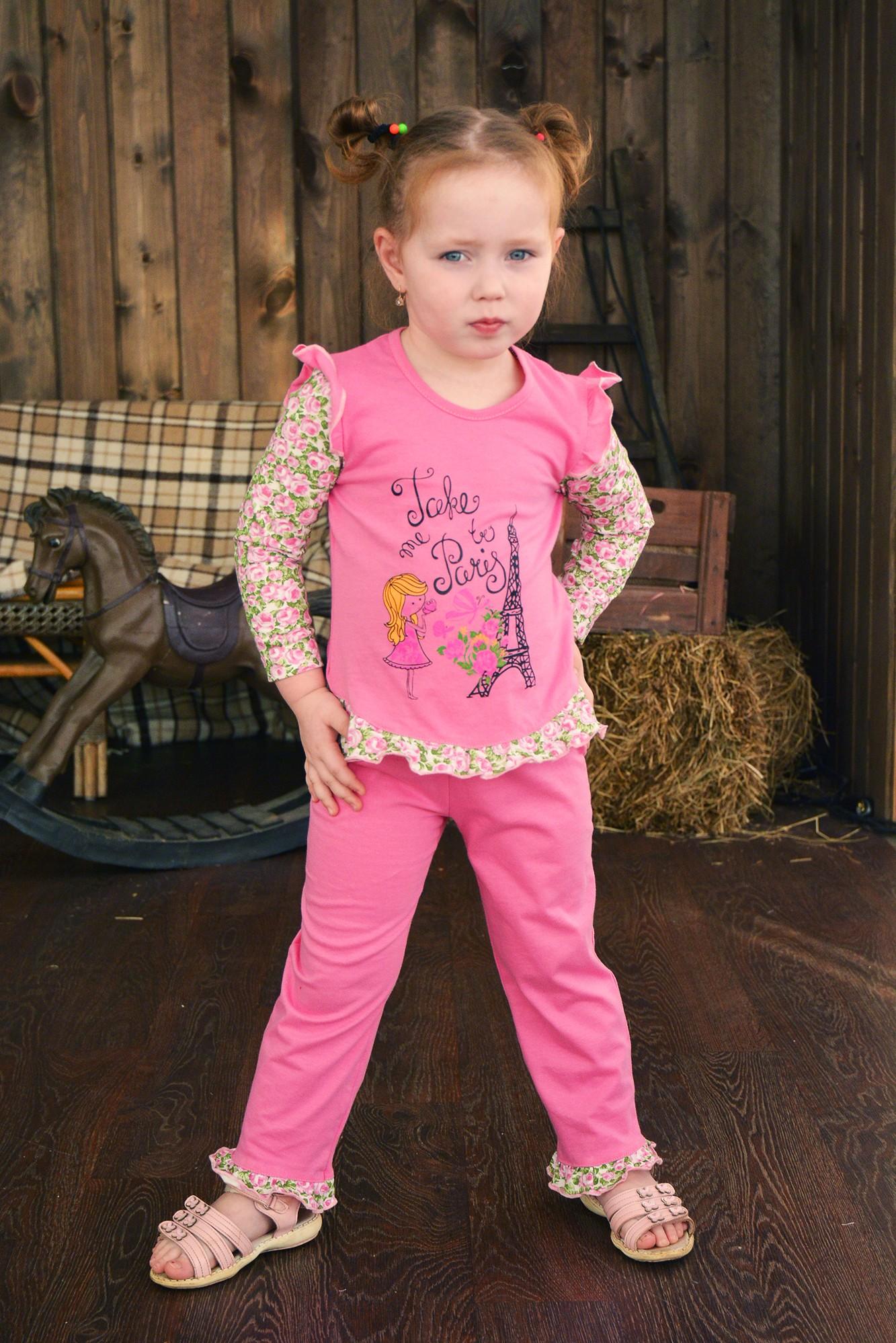 Костюм детский Ля-франс для девочкиКомплекты и костюмы<br><br><br>Размер: 64-110