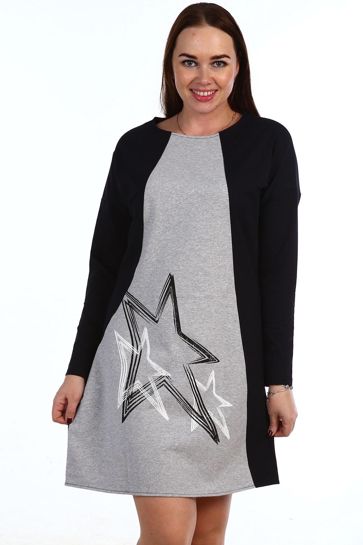 Платье женское Вумен с длинным рукавомКоллекция ОСЕНЬ-ЗИМА<br><br><br>Размер: Темно-серый