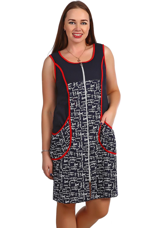 Халат женский Мейджик на молнииДомашняя одежда<br><br><br>Размер: 60