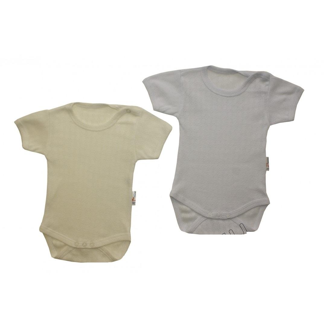 Боди детское с коротким рукавом ЗвездочкаБоди и песочники<br><br><br>Размер: 80