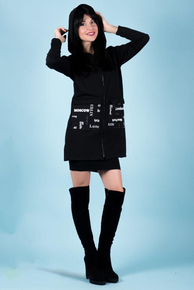 Кардиган женский Traveler с капюшономКоллекция ОСЕНЬ-ЗИМА<br><br><br>Размер: 52