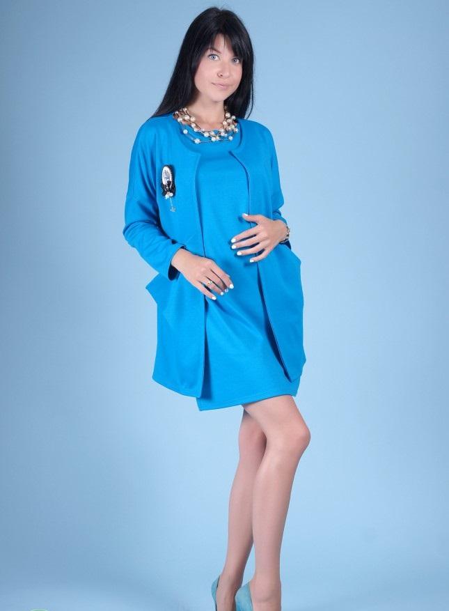 Костюм женский Диана кардиган и платьеКоллекция ОСЕНЬ-ЗИМА<br><br><br>Размер: 46
