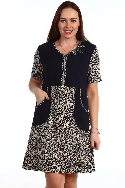 Платье женское Джиневра на молнииКоллекция ОСЕНЬ-ЗИМА<br><br><br>Размер: 62