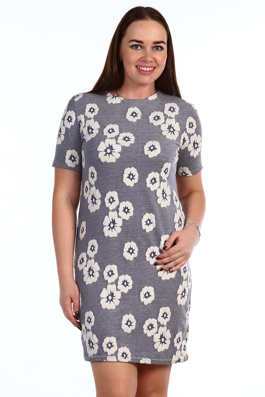 Платье женское Лакруа с коротким рукавомПлатья и сарафаны<br><br><br>Размер: 46