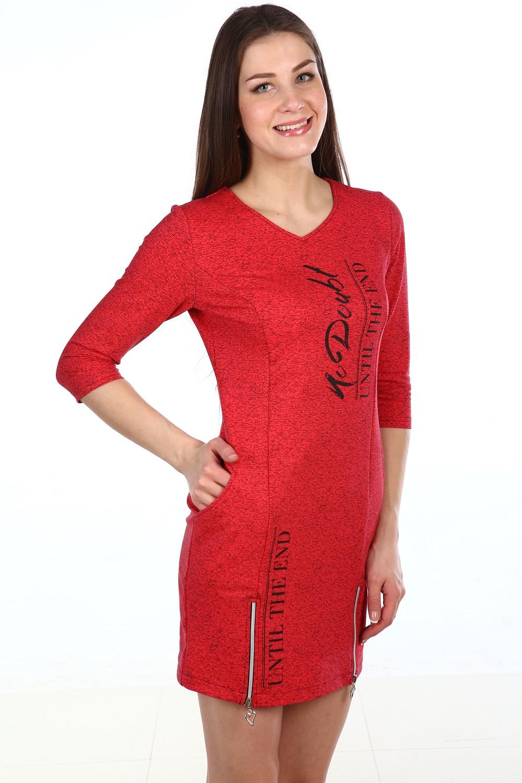 Платье женское No Doubt с V-образным вырезомКоллекция ОСЕНЬ-ЗИМА<br><br><br>Размер: Голубой