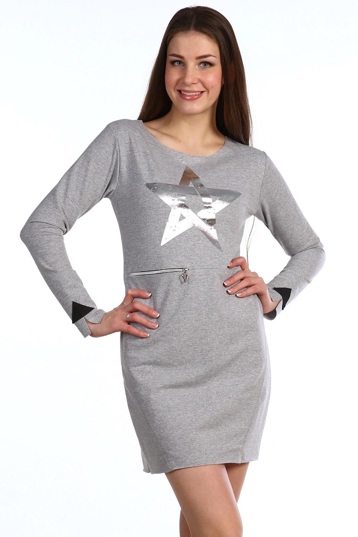 Платье женское Совершенство с длинным рукавомПлатья и сарафаны<br><br><br>Размер: 48