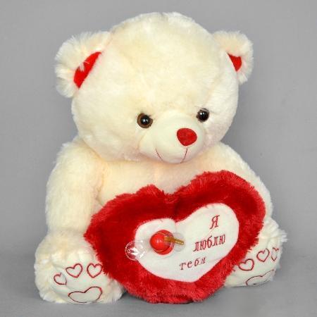Мягкая игрушка мишка Whity с сердцемПодарки к 8 марта<br><br><br>Размер: 45 см