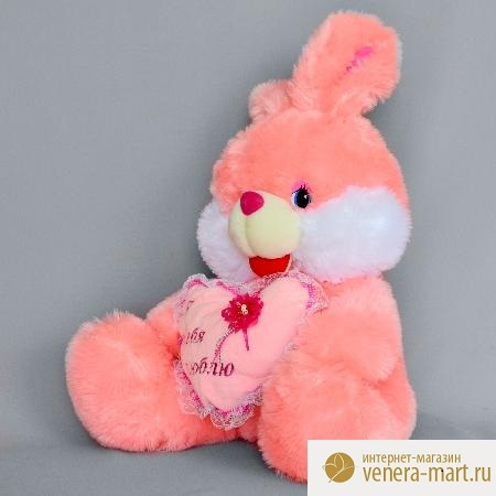 Мягкая игрушка зайчик Peach с сердцемПодарки к 8 марта<br><br><br>Размер: 60 см