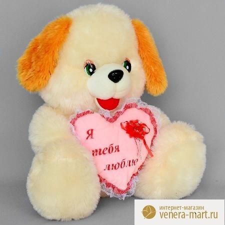 Мягкая игрушка собачка Соня с сердцемПодарки к 8 марта<br><br><br>Размер: 55 см