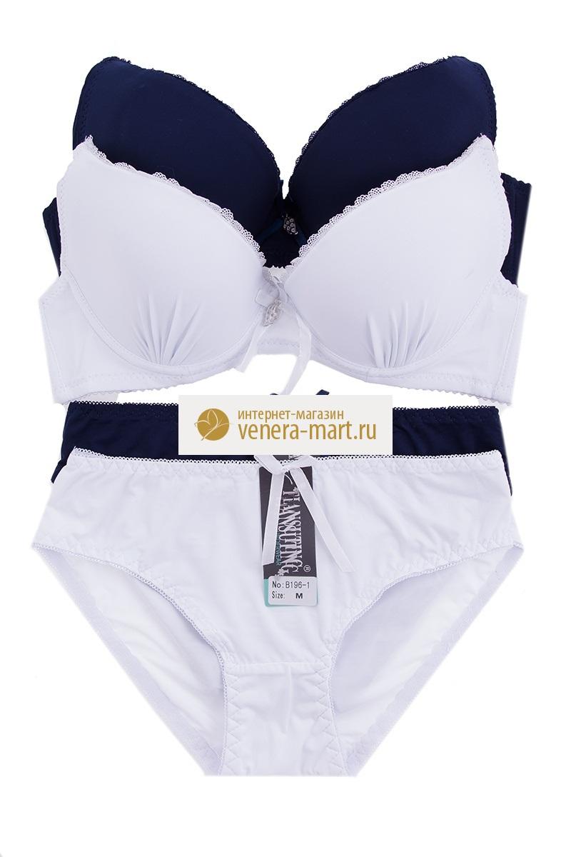 Комплект нижнего белья женский Миледи в упаковке, 2 шт.Бюстгальтеры и комплекты<br><br><br>Размер: 42
