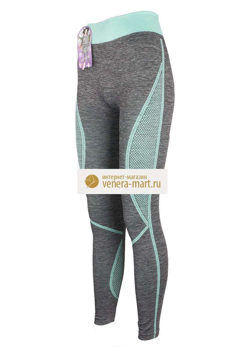 Легинсы женские АлияСпортивные брюки, трико<br><br><br>Размер: 40-42
