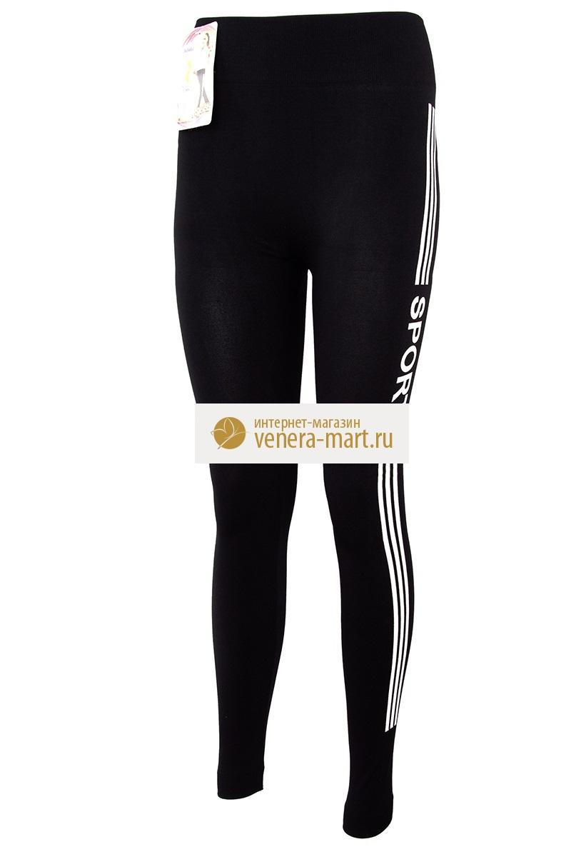 Легинсы женские JuJubeСпортивные брюки, трико<br><br><br>Размер: 42-46