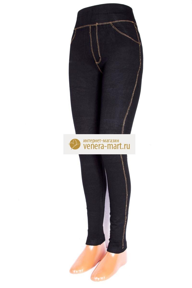 Легинсы женские Счастье чёрныеБрюки, шорты<br><br><br>Размер: 46-48