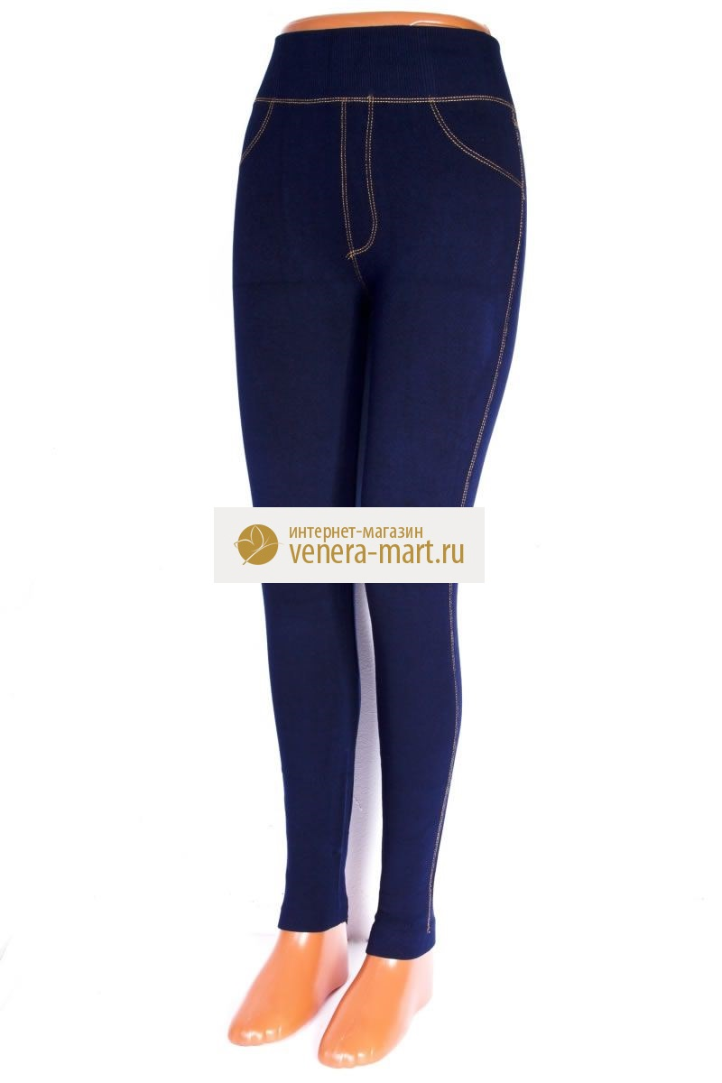 Легинсы женские Счастье синиеБрюки, шорты<br><br><br>Размер: 44-48