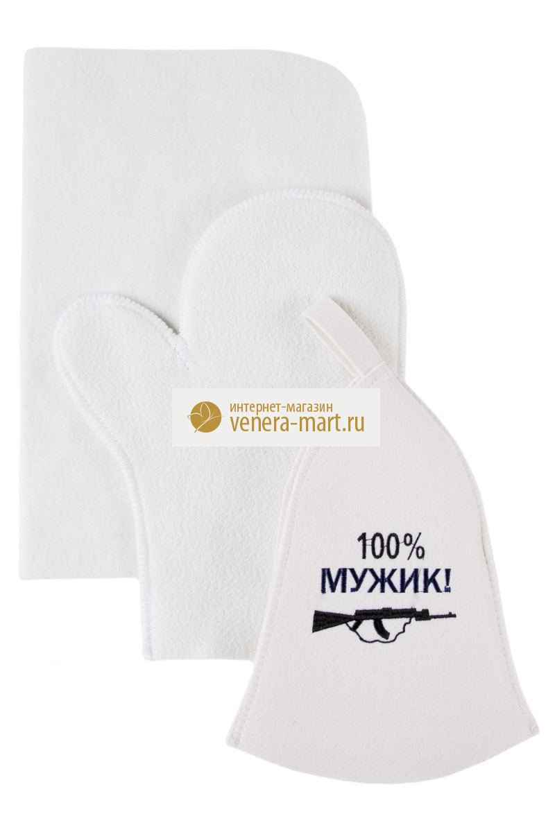 Набор банный 100% мужик в упаковке, 3 предметаПодарки к 23 февраля<br><br><br>Размер: 44х33 см