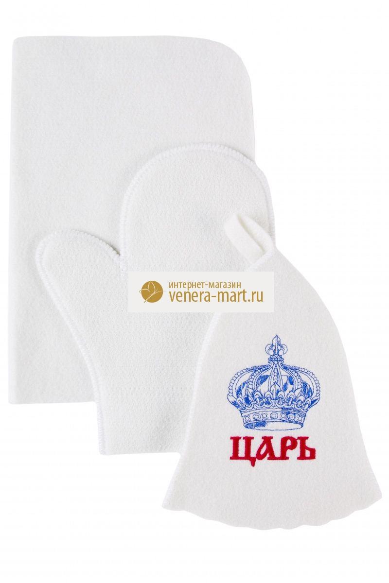 Набор банный Царь в упаковке, 3 предметаПодарки к 23 февраля<br><br><br>Размер: 57-58 см