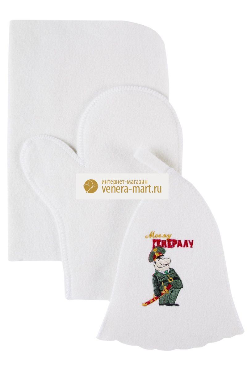 Набор банный Моему генералу в упаковке, 3 предметаПодарки к 23 февраля<br><br><br>Размер: 57-58 см