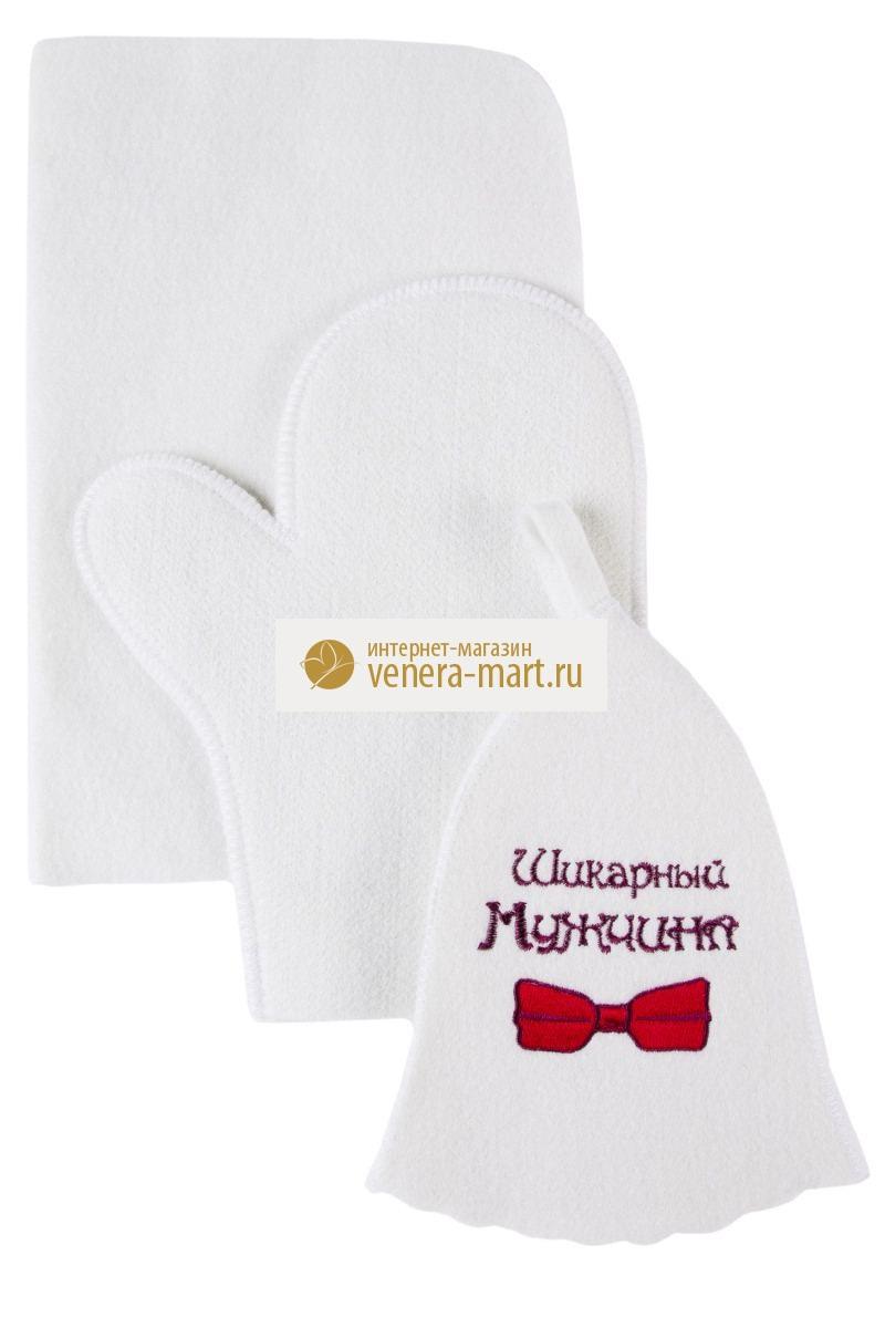 Набор банный Шикарный мужчина в упаковке, 3 предметаПодарки к 23 февраля<br><br><br>Размер: 44х33 см