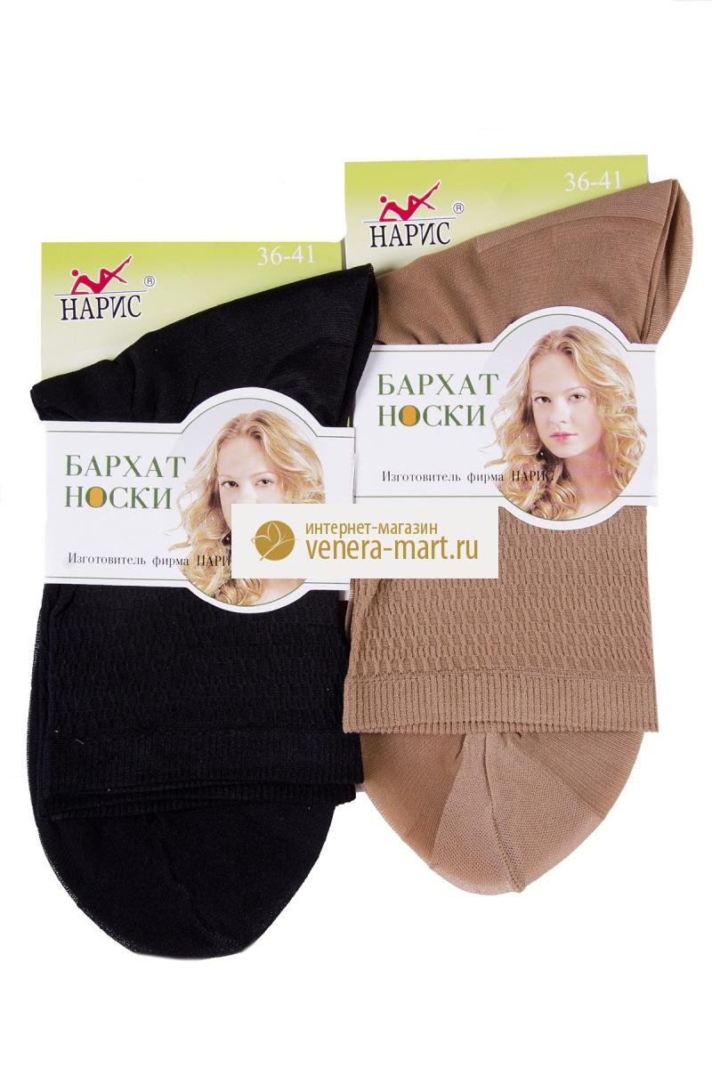 Носки женские Бархат в упаковке, 6 парНоски<br><br><br>Размер: 36-41 (универсальный)