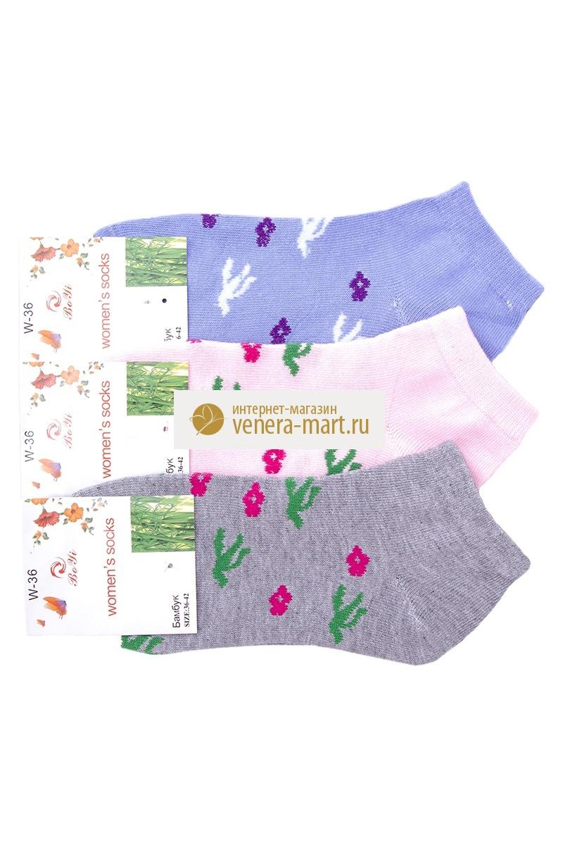 Носки женские BoYi в упаковке, 4 парыНоски<br><br><br>Размер: 36-42 (универсальный)