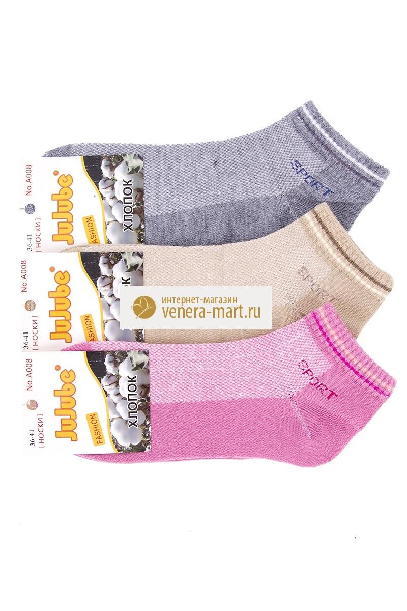 Носки женские JuJuBe в упаковке, 4 парыНоски<br><br><br>Размер: 36-41 (универсальный)