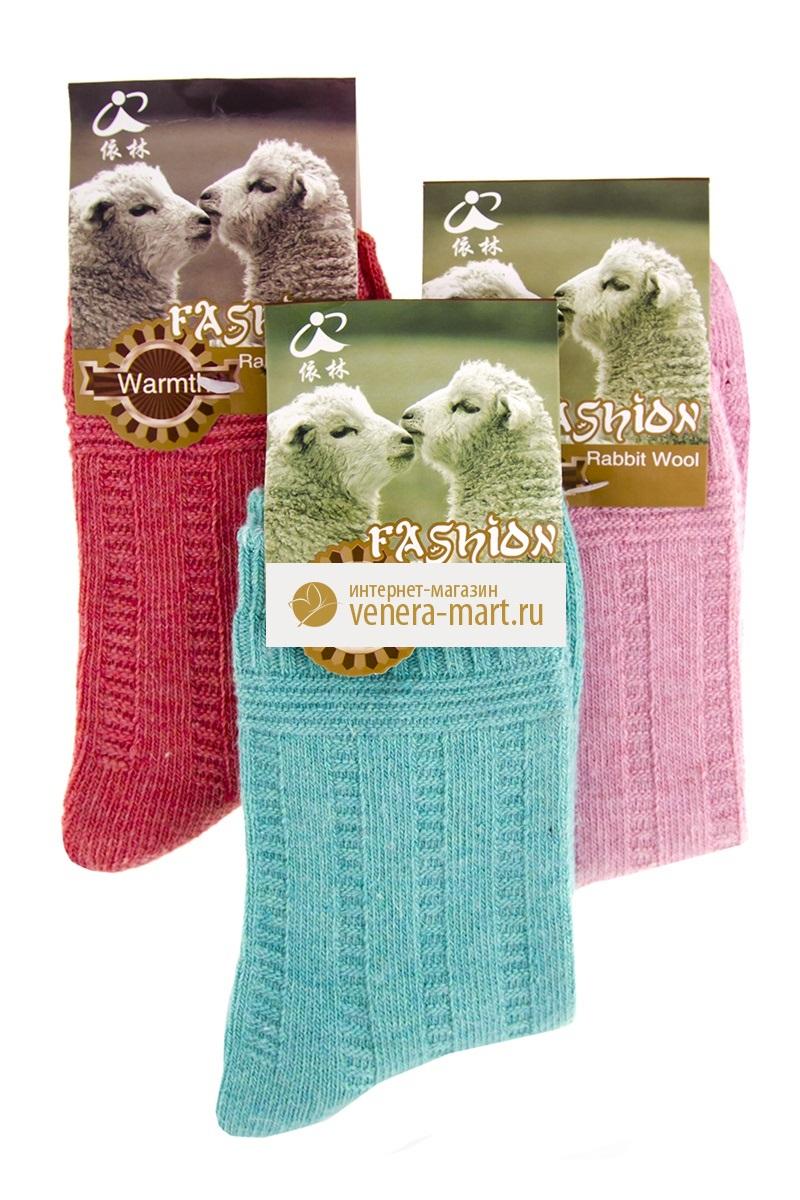 Носки женские Тёплая овечка в упаковке, 4 парыНоски<br><br><br>Размер: 22-25 см (универсальный)