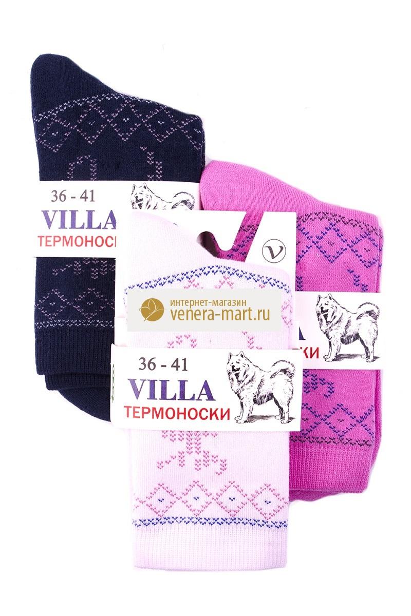 Термоноски женские VILLA в упаковке, 3 парыНоски<br><br><br>Размер: 36-41 (универсальный)