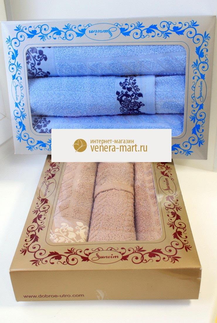 Подарочный набор из полотенец Лоза (3 шт.)Подарки к 23 февраля<br><br><br>Размер: Голубой