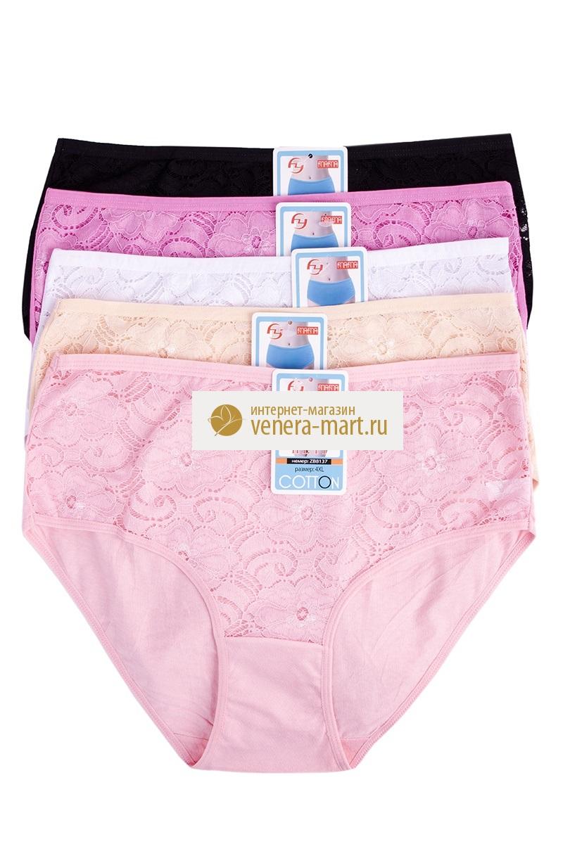 Трусы женские Вена в упаковке, 4 шт.Нижнее белье<br><br><br>Размер: 56-58