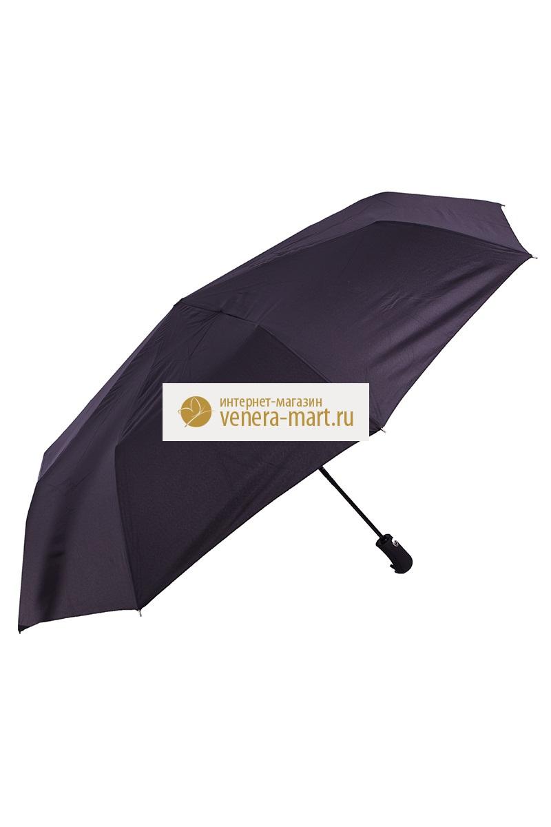 Зонт мужской Dolphin автоматическийПодарки к 23 февраля<br><br>