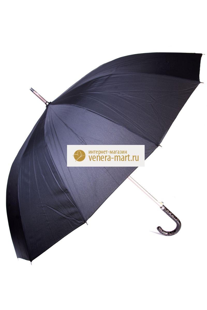 Зонт-трость мужской Сударь полуавтоматическийПодарки к 23 февраля<br><br>
