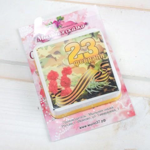 Мыло ручной работы 23 февраля - квадрат №12 с картинкойПодарки к 23 февраля<br><br><br>Размер: Масло карите (ШИ)