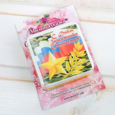 Мыло ручной работы 23 февраля - квадрат №6 с картинкойПодарки к 23 февраля<br><br><br>Размер: Масло виноградной косточки