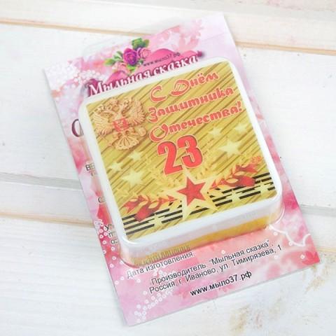 Мыло ручной работы 23 февраля - квадрат №8 с картинкойПодарки к 23 февраля<br><br><br>Размер: Цветочный