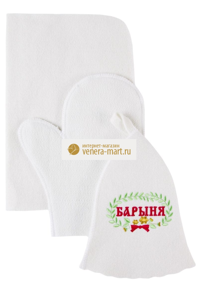 Набор банный женский Барыня в упаковке, 3 предметаПодарки на День рождения<br><br><br>Размер: 44х33 см