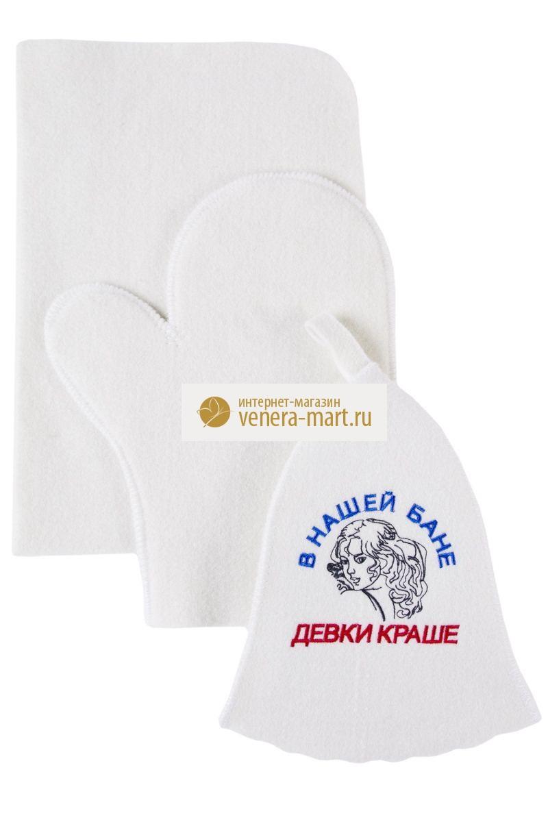 Набор банный женский В нашей бане в упаковке, 3 предметаПодарки на День рождения<br><br><br>Размер: 44х33 см