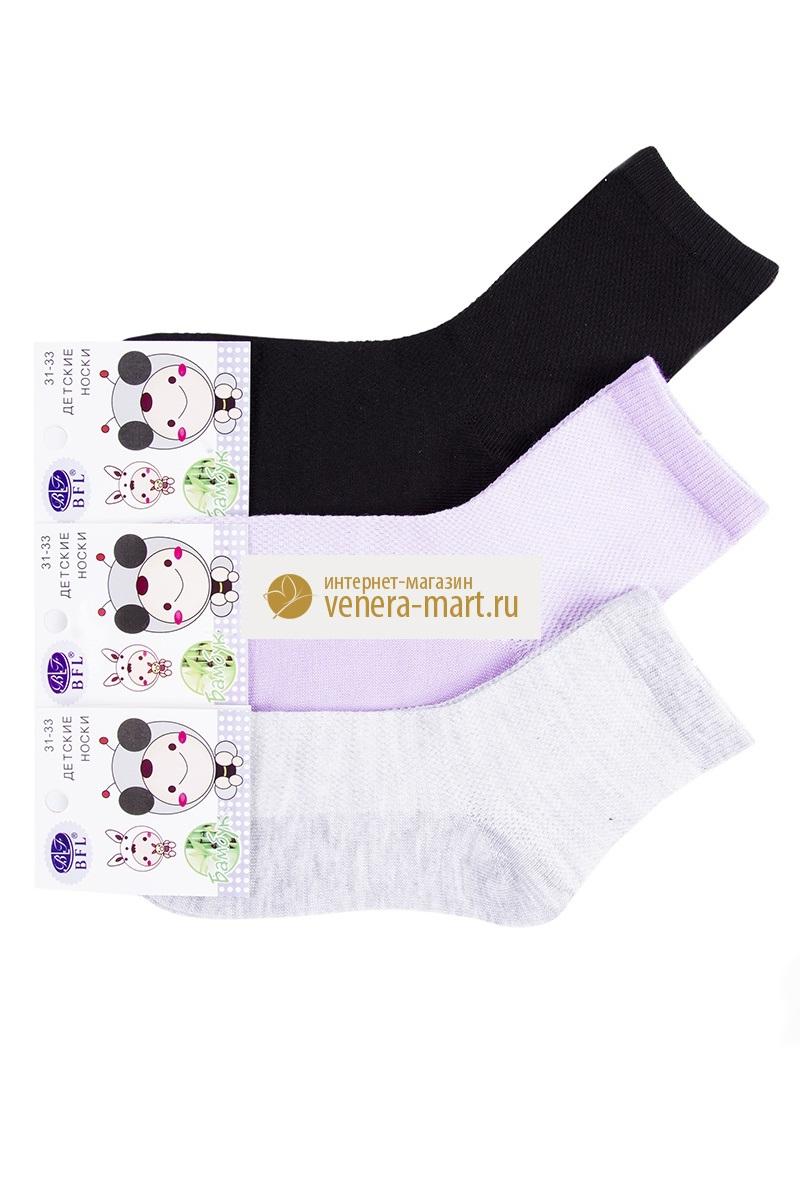 Носки детские BFL универсальные в упаковке, 4 парыНоски, гольфы<br><br><br>Размер: 31-33