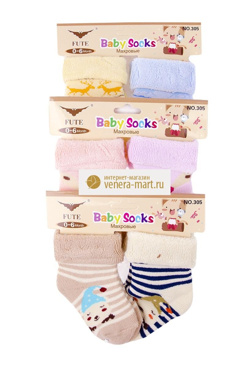 Носки детские Fute махровые в упаковке, 6 парНоски<br><br><br>Размер: 0-6 месяцев