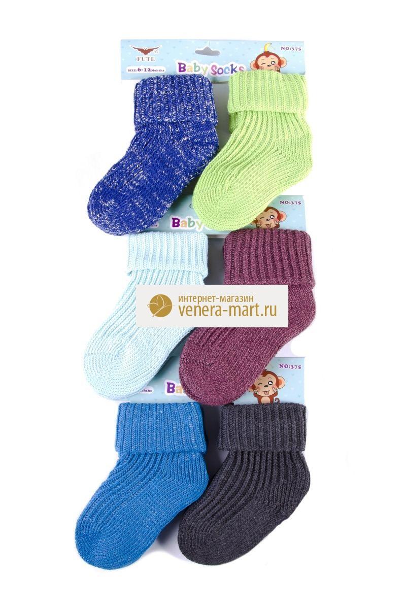 Носки детские Fute полушерстяные в упаковке, 6 парНоски<br><br><br>Размер: 0-6 месяцев