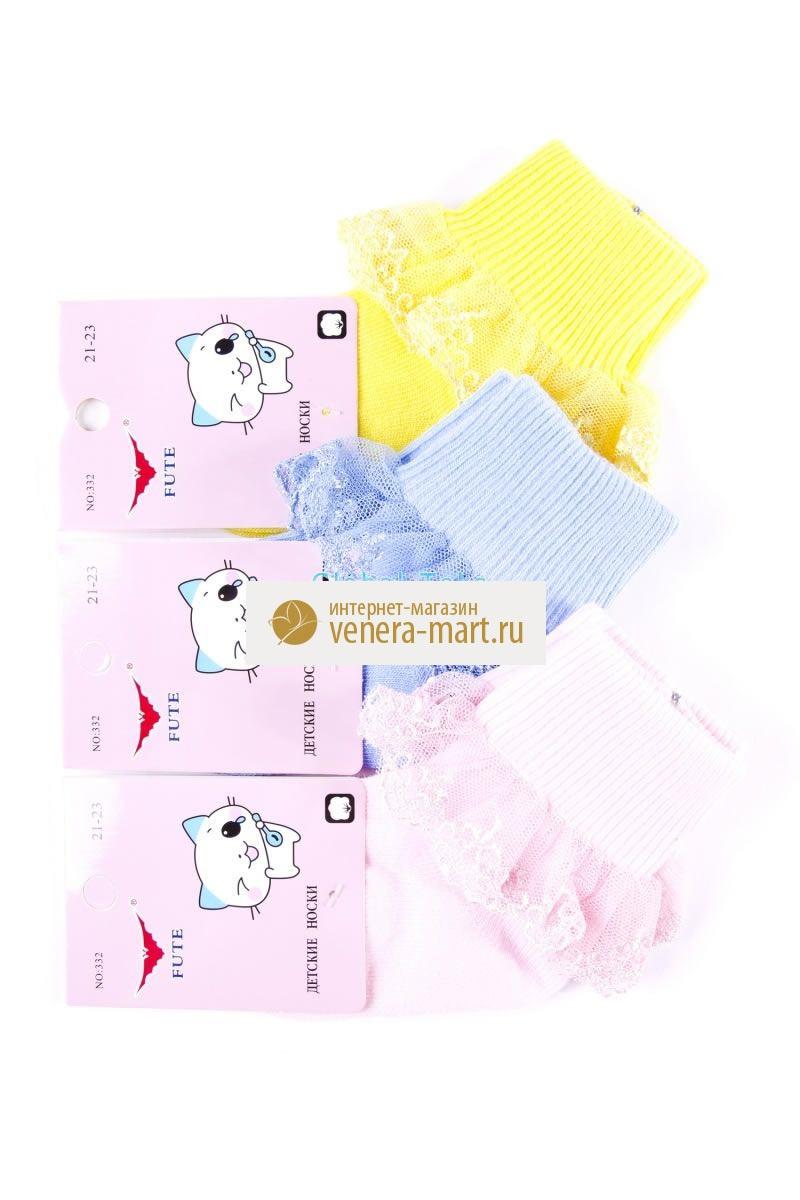 Носки детские Fute с отворотом в упаковке, 4 парыНоски, гольфы<br><br><br>Размер: 23-25