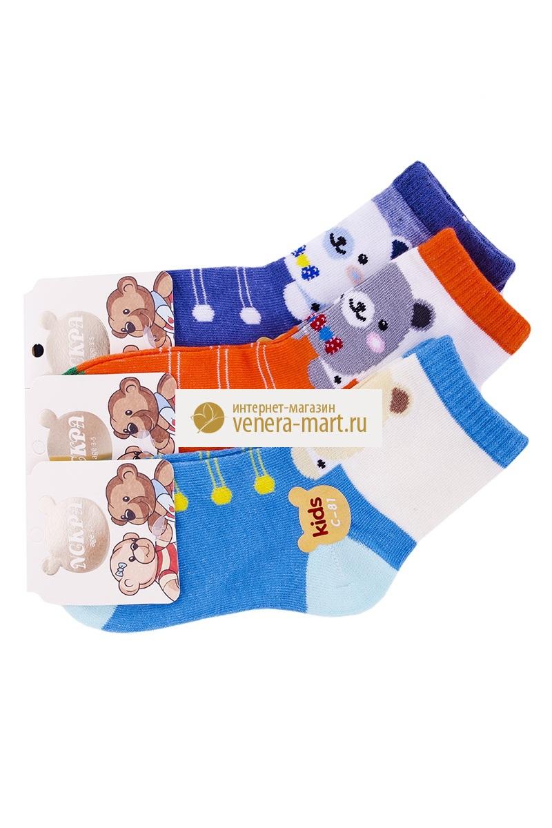 Носки детские Искра в упаковке, 4 парыНоски<br><br><br>Размер: L (6-8 лет)
