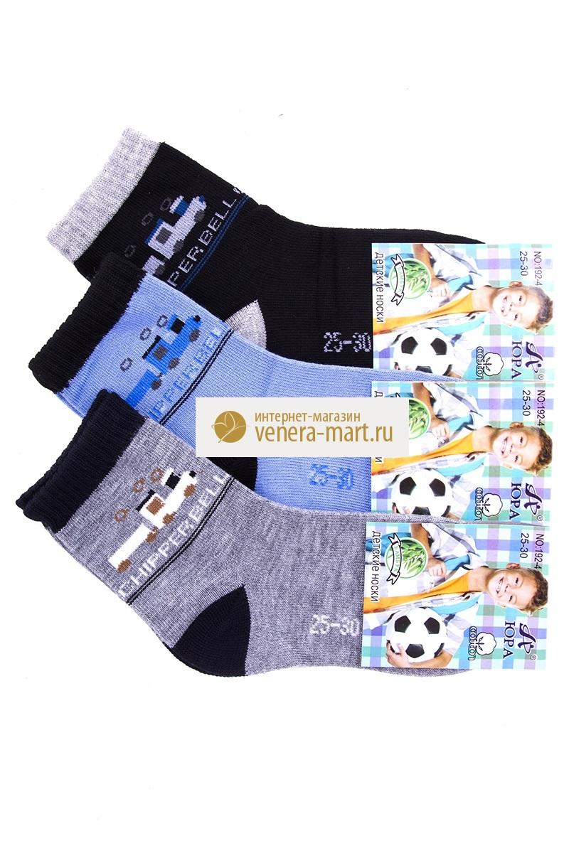 Носки детские для мальчика Юра Chipperbell в упаковке, 3 парыНоски, гольфы<br><br><br>Размер: 25-30