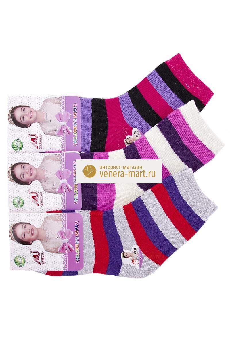 Носки детские Kaerdan махровые в упаковке, 12 парНоски, гольфы<br><br><br>Размер: 29-35 (универсальный)