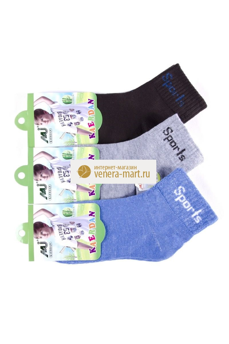 Носки детские для мальчика Kaerdan Sports в упаковке, 6 парНоски, гольфы<br><br><br>Размер: 27-32